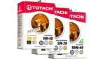 TOTACHI Ultima Syn-Gear 75W-90 GL-4 1л 4589904931543