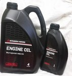 Моторное масло MITSUBISHI Engine Oil Semi-Synthetic SN/CF SAE 5W-30 (1л) MZ320363