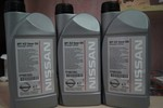 NISSAN 75W-80 GL-4+ MT-XZ GEAR OIL (1л) трансм. масло для МКПП KE91699932R